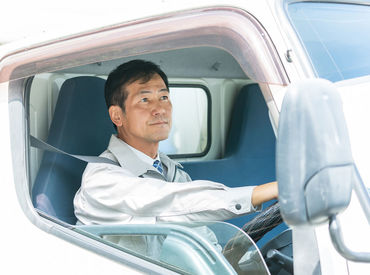 短期1ヶ月から始められるので 「ドライバーの仕事に興味がある」 そんな方も始めやすい環境です!