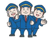※交通警備のイメージ画像です※  愛知・岐阜を中心に仕事量が安定しており、 各種手当も整っているため安心して働けます◎