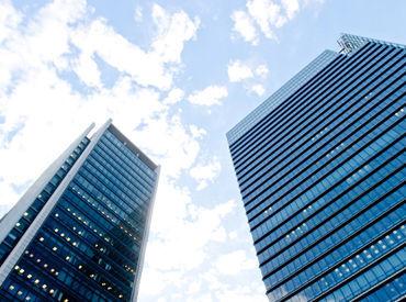 ▼オフィスビルでの勤務 新栄駅から徒歩5分とアクセス便利! 人気エリアで新しいお仕事始めませんか?