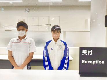 感染予防対策もしっかり整った環境で 安心して働ける職場です◎ フィットネスクラブが≪タダ≫で 利用できるのもポイント♪