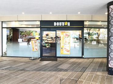 ★<新浦安駅>直結/ショッピングモール内のお店★ ⇒通勤ラクラク♪お仕事前後にお買い物も◎