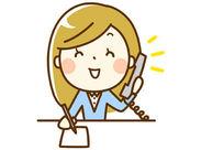 安心して長く働ける♪ 《市役所内》での受電のお仕事★ お仕事は丁寧にお教えします◎