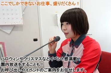 【チケットカウンター】履歴書不要♪+4月末までの短期、長期も歓迎!東京ドームシティ アトラクションズでお客様へ笑顔でチケットをお渡しします★