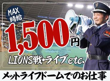 \研修手当で3万円♪/ 研修ではじめて会った人とも 「実は昔野球やってて…」「あ、自分も!」 なんて話が盛り上がるかも◎