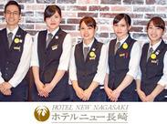 ◆>>レストランは3種類♪<<◆ ≪和食・中華・フレンチ≫の中から希望OK!!どのお店もキレイで落ち着いた雰囲気で接客しやすい!!