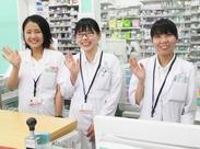 お客様に寄り添った、地域密着型の薬局を目指しています♪