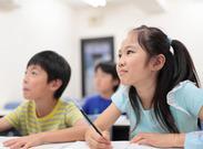 子供たちの未来をきり拓く仕事。あなたの授業で彼らの目を輝かせ、一緒に成長できる喜びを!