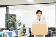 «男性STAFF活躍中»単発1日~◆MAX時給1500円も♪効率良く稼げちゃいます!まずは『登録だけ』も大歓迎です◎※画像はイメージ
