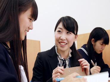【個別指導講師】≪1日1コマから勤務◎≫新規開校につき、国語/英語/数学を教えられる方積極的に募集中♪教えるのは、あなたの得意な教科でOK