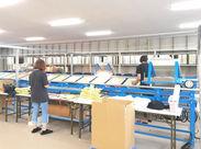 \ピカピカの新工場でやる気もUP♪/ 未経験でも安心して始められる職場★ 1つ1つ自分のペースで慣れていきましょう◎