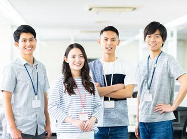 マネージャーが若いので、コミュニケーションが取りやすく、若手が活躍できる職場ですよ♪ ※イメージ画像
