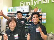 主婦・フリーター・学生が メインで活躍中の楽しいお店です☆ まずは≪短期勤務≫もOK!