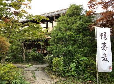 築百年を超える日本家屋の建物を改装した蕎麦専門店。 なつかしさとあたたかさを感じる、居心地の良い空間です◎
