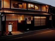 風情ある京町家のお店です◎