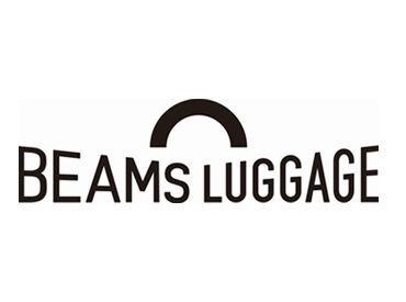 レア募集!!BEAMS LUGGAGEでスタッフ急募♪落ち着いたお店で働きたい方◎