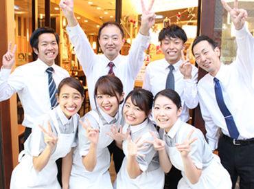 【ホール】≪働く喜びを感じられるお店≫≪お客様に必要とされるお店≫週2/4h~融通◎シフト決定後の相談もOK!語学力も活かせます♪
