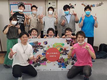 札幌市最高待遇の大募集!もちろんコロナ対策してます!マスク支給! ケーブルテレビやインターネット等のご案内◎