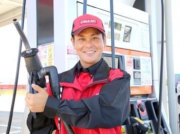 【ガソリンスタンドスタッフ】フリーター歓迎業界大手の宇佐美ガソリンスタンド正社員登用制度あり未経験からステップアップ可★先輩も未経験スタート多数