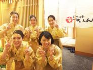 京都駅前!京都タワーのすぐ隣♪ 通勤しやすいから続けやすい◎ 学生スタッフ多数活躍中♪