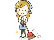 \ 未経験の方大歓迎♪/ 最初は先輩に同行してもらいます! 掃除や洗濯など【日常的な家事】がメイン 難しいコトはありません◎