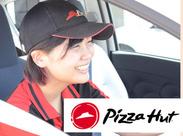 CMでも有名なピザハットのピザをお届けしませんか?店内スタッフも同時募集♪働きやすい環境が自慢です◎