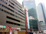 土日祝休みなのでオンオフのメリハリをつけながら働きやすい環境です★* ※こちらのビルの5Fです