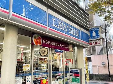 駅すぐのローソン★ 新商品がすぐ手に入ったりできるのも コンビニバイトの魅力の一つ!