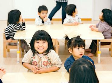当オフィスは提携保育園もあります! 利用料・給食費なども無料★ 子育て中の主婦(夫)さんでも 安心してお仕事できる環境です。