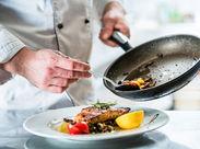働きながら料理のレパートリーだって増えちゃう♪家族や友人に振舞って、あっと驚かれるお料理だって作れるようになりますよ◎