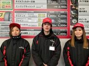 <稼げるポイント!> 高時給スタート!さらに資格がある方は50円UP! さらにさらに!商品販売に応じた報奨金もあります!