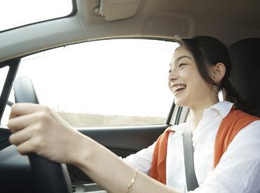 \ルート訪問でラクラク♪/車に乗って既存のお客様へ商品のお届け・回収をお願いします♪※写真はimage