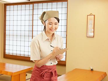 【店長(候補)】独立希望歓迎!うどん居酒屋で経営ノウハウを学ぶチャンス