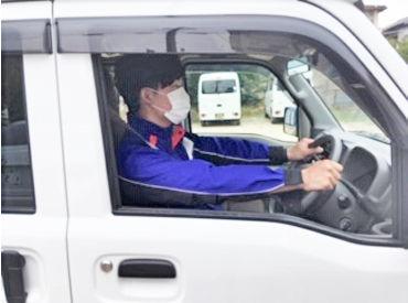 大手通販商品をお届けするお仕事★ お金のやり取りは一切なし◎ \車の持ち込みOK♪/ 自分が乗り慣れた車でお仕事可能です!
