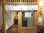 <土橋電停>すぐそば! 繁華街から少し離れているので落ち着いた雰囲気が魅力のお店◎ 厨房も綺麗な、ピッカピカの店内ですよ♪*。