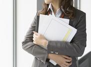 経験者大募集★従業員の給与や勤怠の管理など♪経験を活かして働きましょう◎