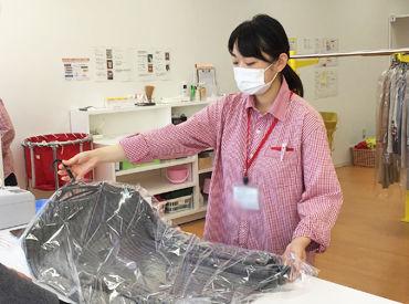 受付やお渡し作業がメイン♪ 洗い作業などは工場にお任せするので、 クリーニング作業は一切なし◎  ★女性が多く活躍中です★