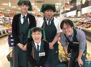 地域に愛される食品スーパーマーケットでNEW STAFF募集! サポート体制バッチリだから未経験スタートでも安心です♪