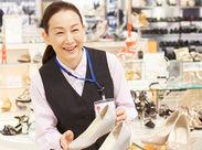 """お馴染みの""""アピタ""""で大募集♪シフトは柔軟で働きやすさもバッチリ◎主婦さん活躍中のお店です!"""