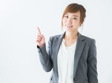 定着率バツグン★ 風通しもよく、少数精鋭で働きたい方にはもってこい◎ 在籍スタッフの勤続年数は3年以上!!