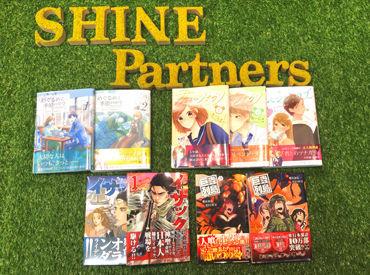 \レア求人!/ 私たちと一緒におもしろい海外漫画を日本中に届けましょう♪ ご応募をお待ちしております!