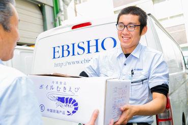 当社は、エビ・魚介類などの配送を行っています! 皆さんには、新鮮で美味しい食材を、いろんなお店まで配達していただきます★