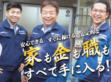 ●スキルも職歴も…履歴書も不要!! 手ぶらでOK!なんなら住む家だって用意?! 面接の際は、千葉駅or都賀駅まで迎えに行きます!