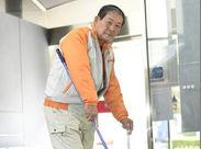 いつものお掃除が役立つお仕事♪ とってもカンタンな作業だから、未経験でも安心して働けます◎ 女性・シニア世代も多数活躍中!