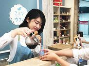 《体の中から美しく健康に》 ほっこりした雰囲気の店内で、オーガニックのコーヒー・紅茶が楽しめます◎