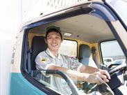 未経験の方でも安心してスタートできますよ♪運転免許もAT限定でも◎※065-1910-0128