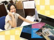 男女スタッフ活躍中! 長堀橋駅スグ。 少人数のオフィスなので騒がしくなく お仕事しやすですよ。
