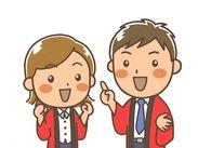 高日給1万円!!短期でもしっかり稼げる!! 事前研修ありで未経験でも安心してお仕事出来ます♪
