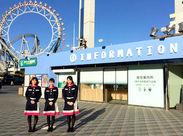 東京ドームシティの案内役をおまかせ★小さな子どもからご年配の方まで、たくさんの笑顔があふれる職場です♪*