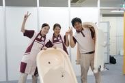 *☆入浴のお手伝い☆* お客様の気持ちよさそうなお顔を見ると、 こちらも嬉しくなります♪