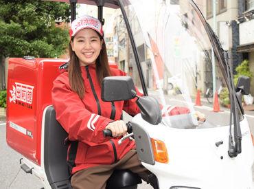 未経験の方大歓迎!!バイク&電動自転車での配達をお任せします◎